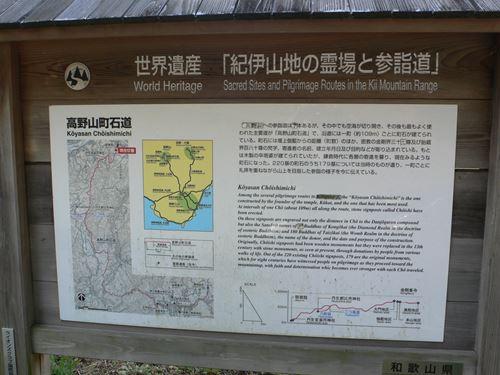 kudoyama2804004_R.jpg