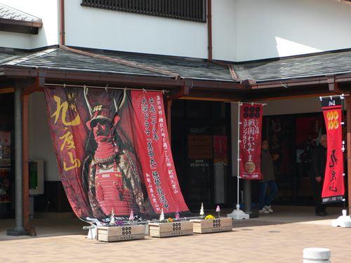 kudoyama2804008_R.jpg