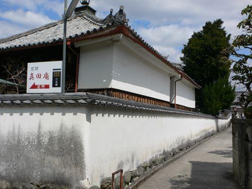 kudoyama2804012_R.jpg