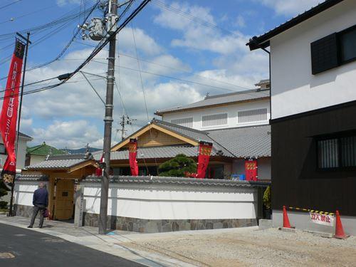 kudoyama2804013_R.jpg