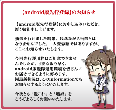 kancolle16040902.png