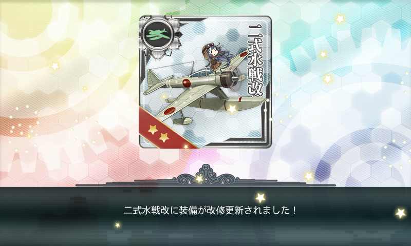 kancolle16041802.png