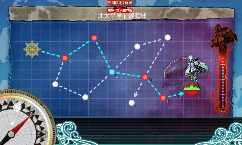 kancolle16050503.png