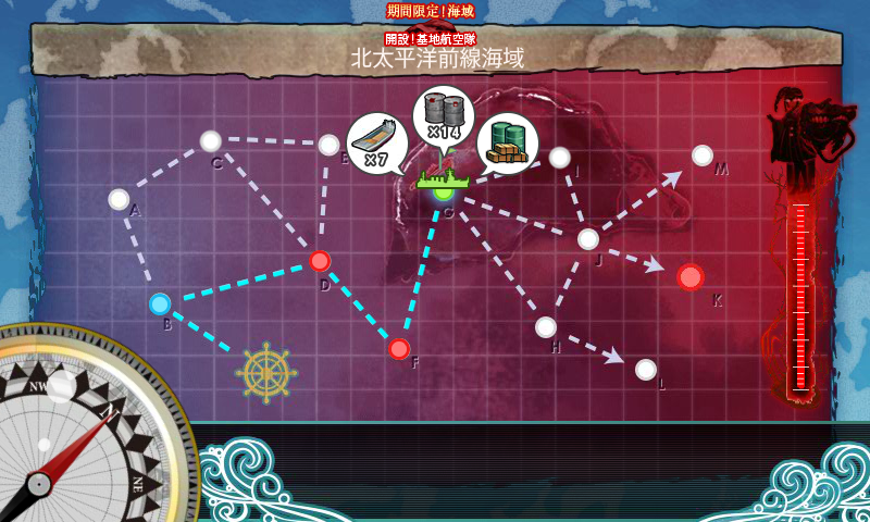 kancolle16050707.png