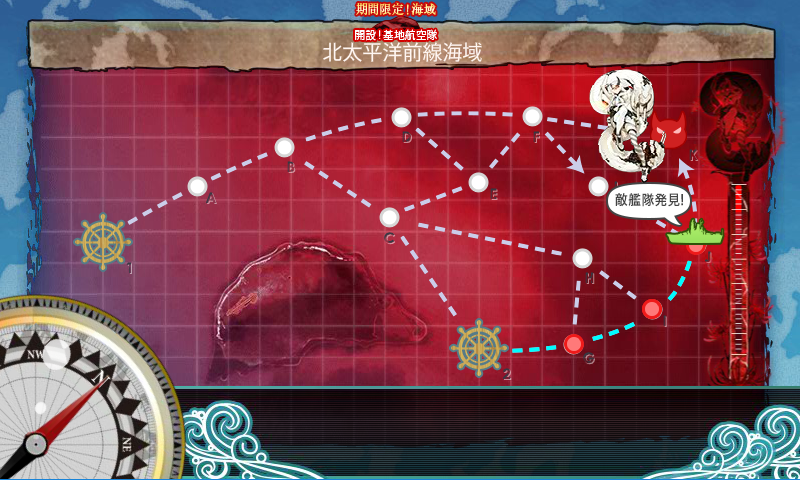 kancolle16050801.png
