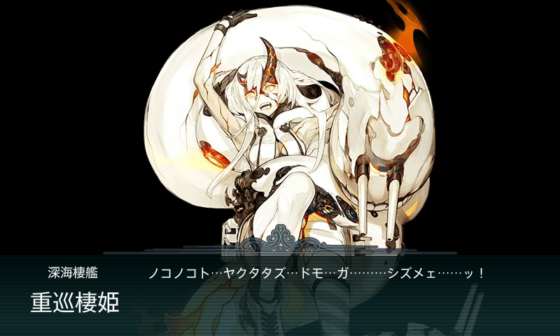 kancolle16050802.png