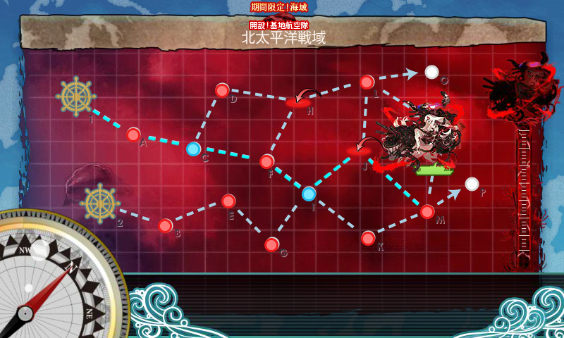 kancolle16051417.png