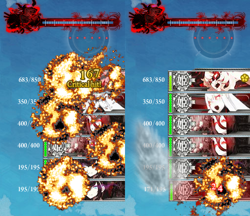 kancolle16051420.png