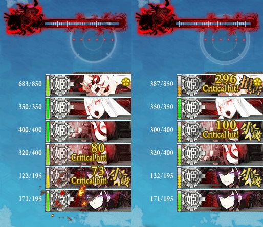 kancolle16051421.png