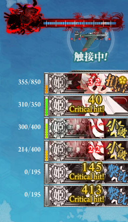 kancolle16051423.png
