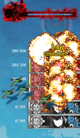 kancolle16051424.png