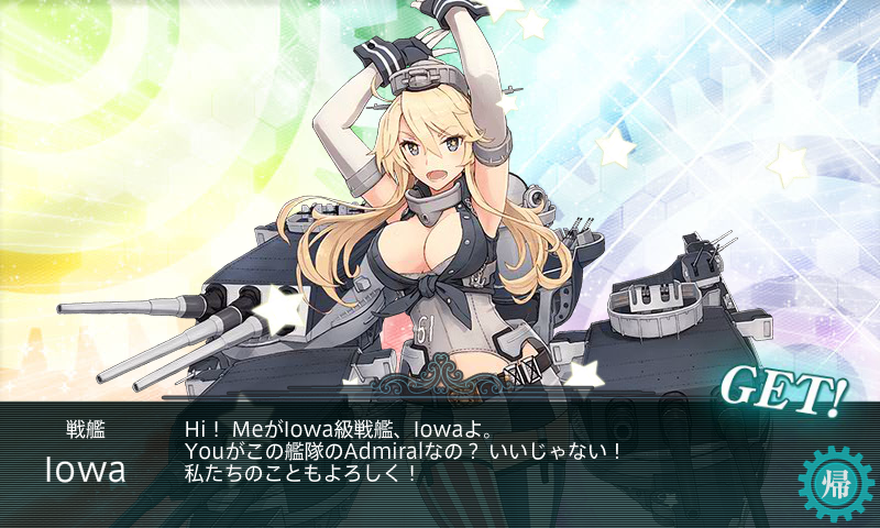kancolle16051427.png