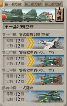 kancolle16051429.png