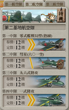 kancolle16051430.png