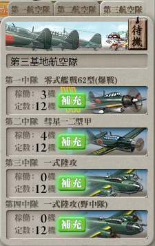 kancolle16051431.png