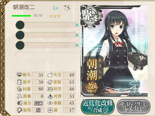 kancolle16063001.png