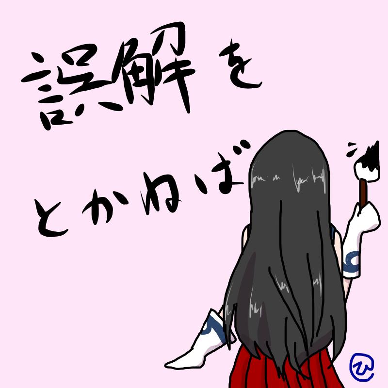 saishinei02.png
