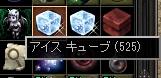 LinC2789.jpg