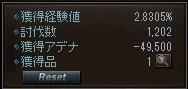 LinC2918.jpg