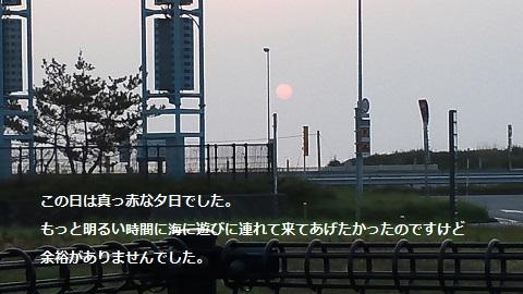 16-05-01