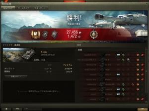 shot_005.jpg