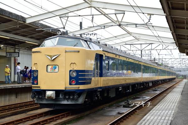 DSC_0998-wk.jpg
