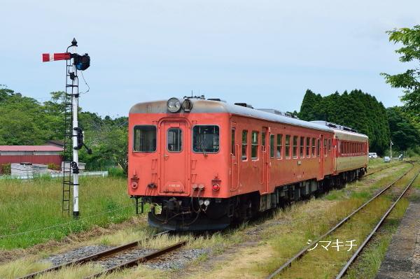 DSC_2108-aj.jpg