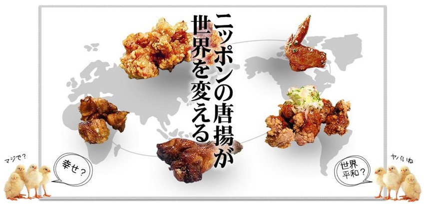 Takatsuki_Karaage_Association.jpg