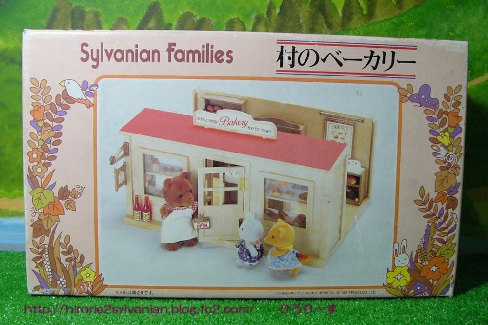 村のベーカリー箱
