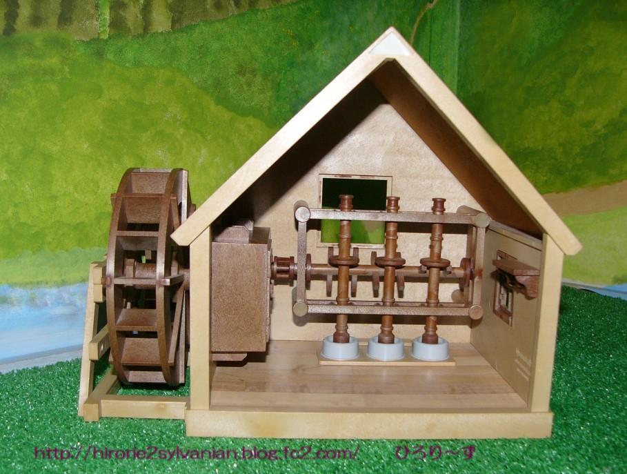 水車小屋2