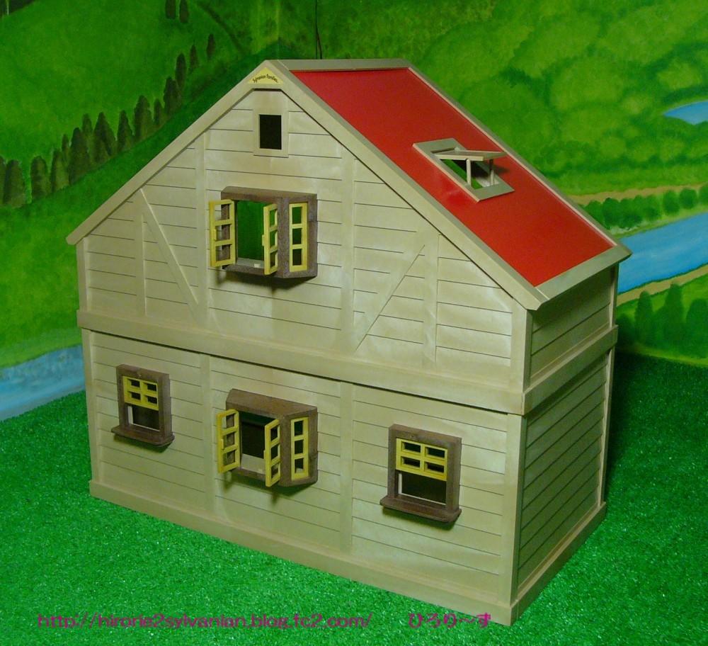 森の大きなお家