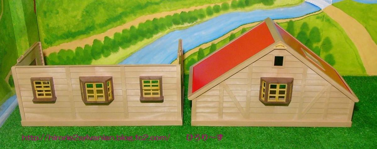 森の大きなお家3