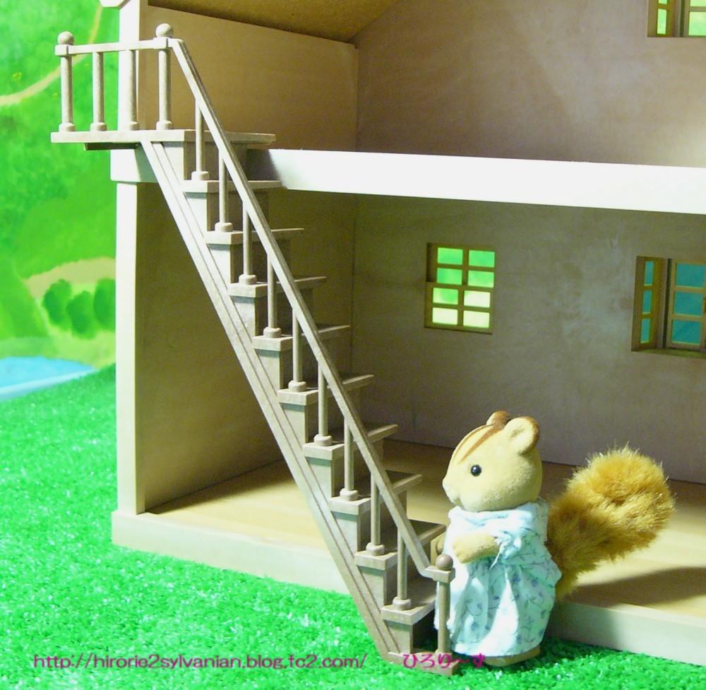 森の大こなお家階段