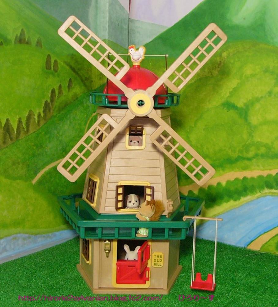風の丘のお家1