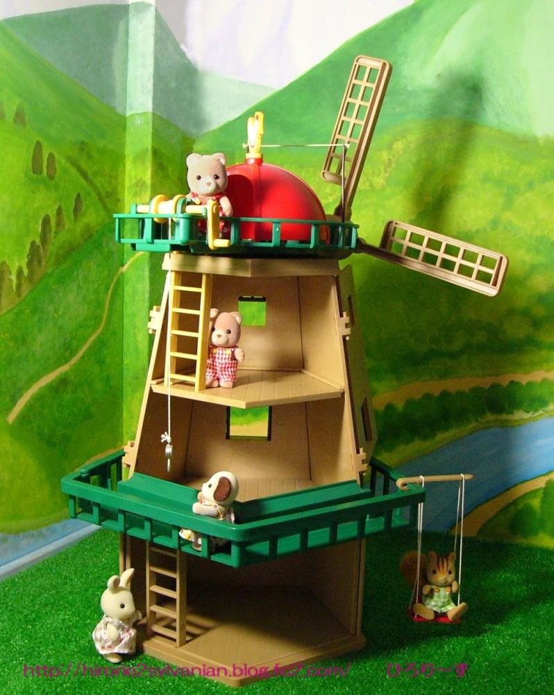 風の丘のお家2