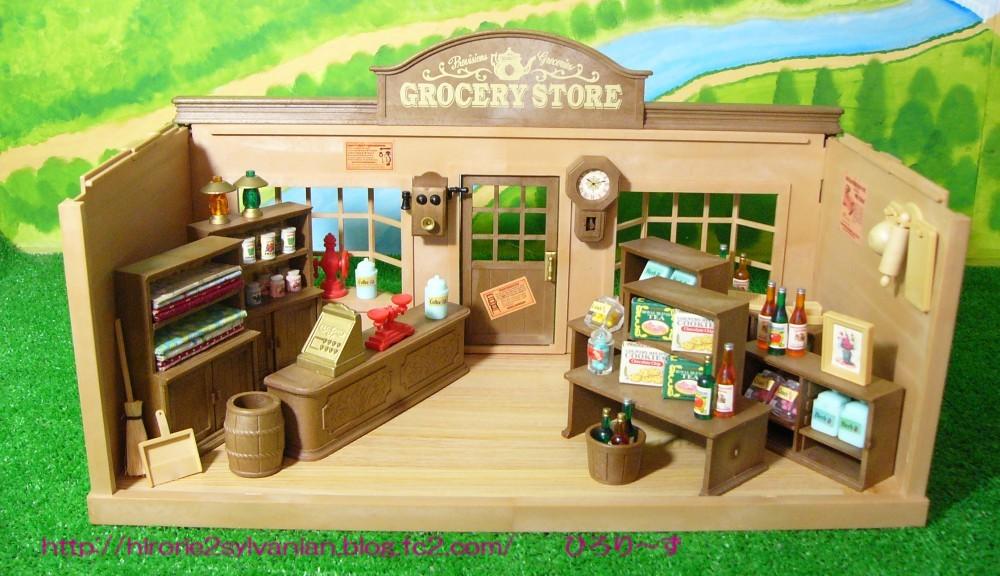 森の雑貨屋さん1