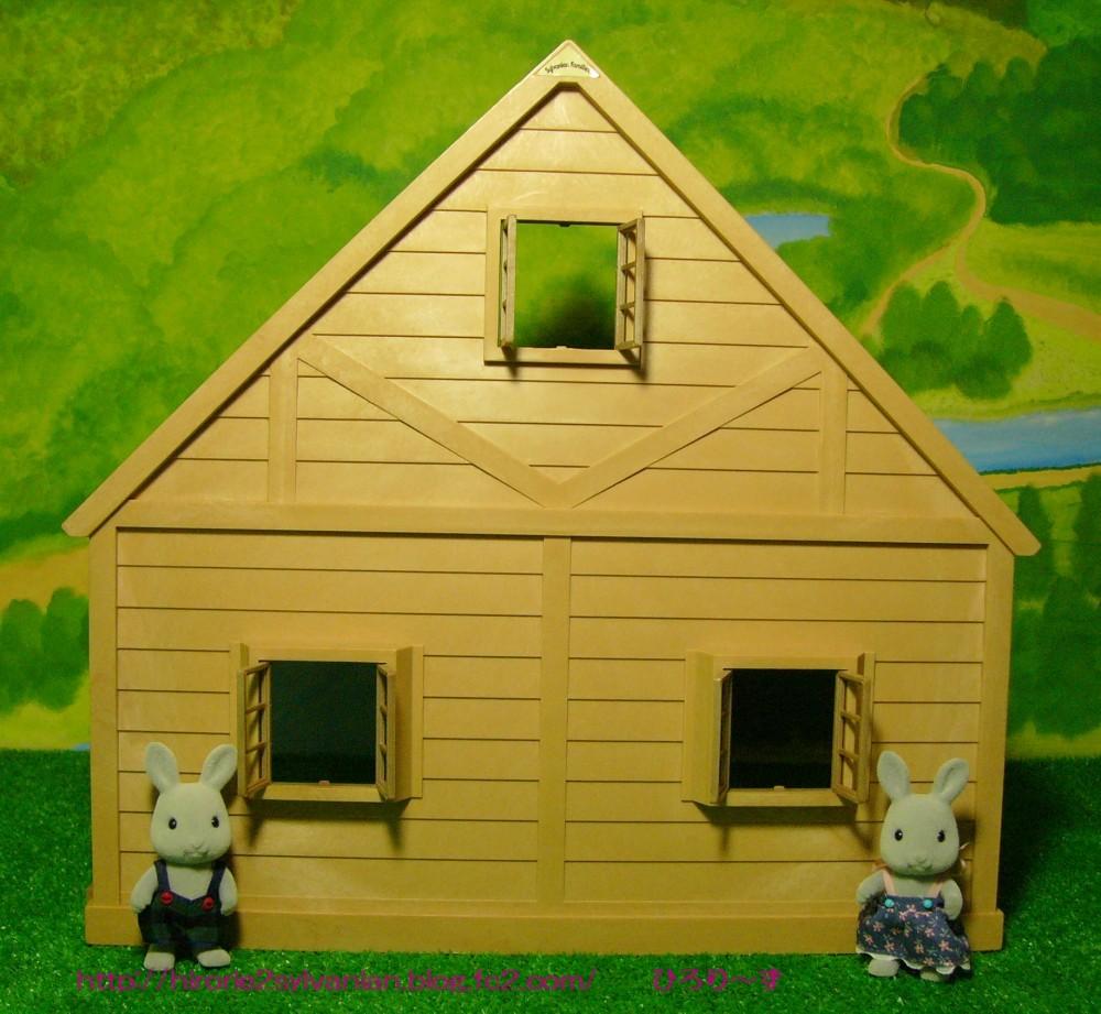 森のお家1
