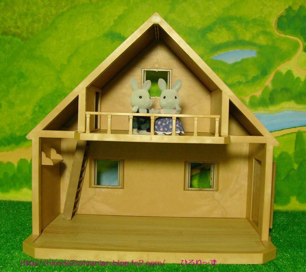 森のお家2