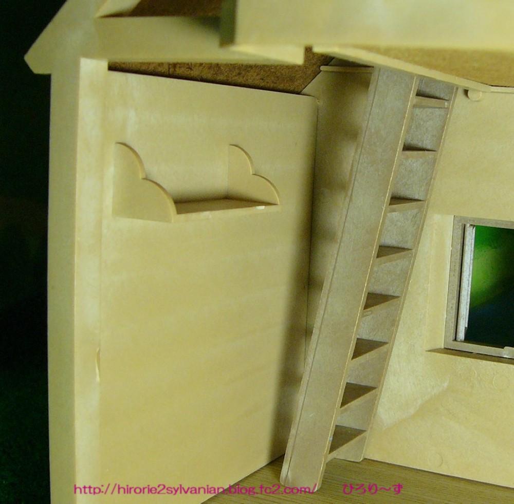 森のお家3