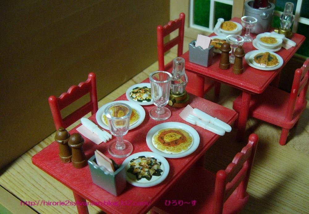 森のレストラン2