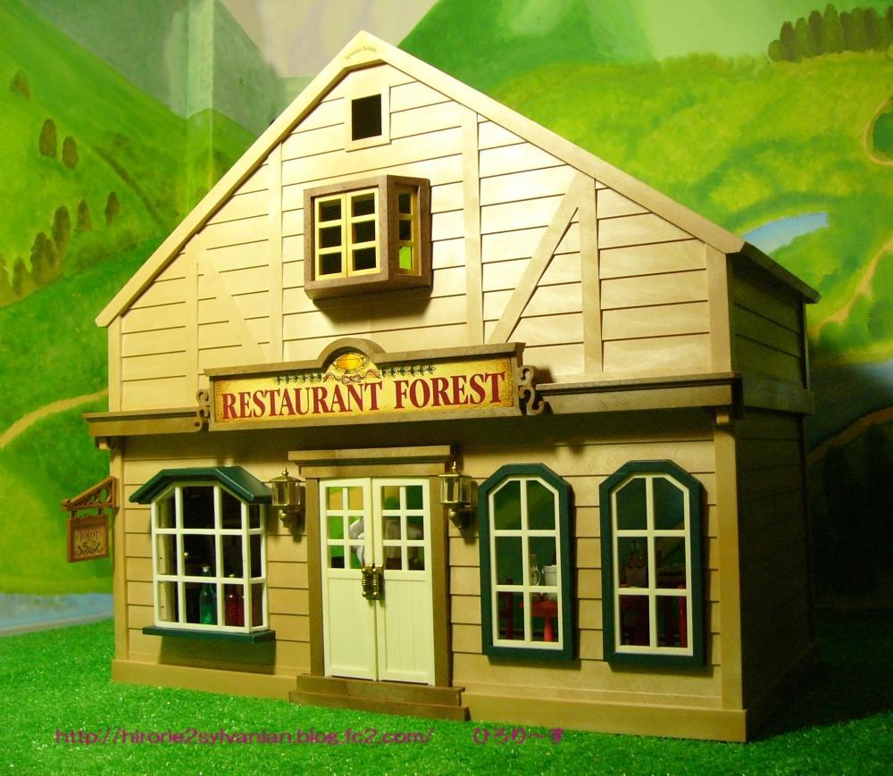 森のレストラン4