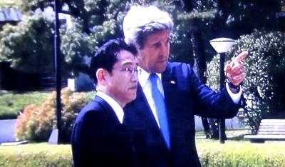 John Kerry01