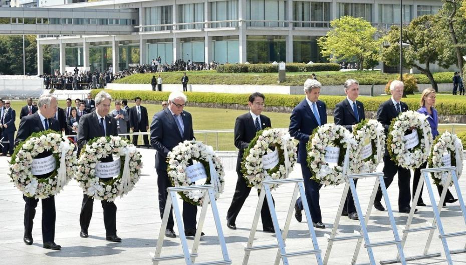 G7 John Kerry