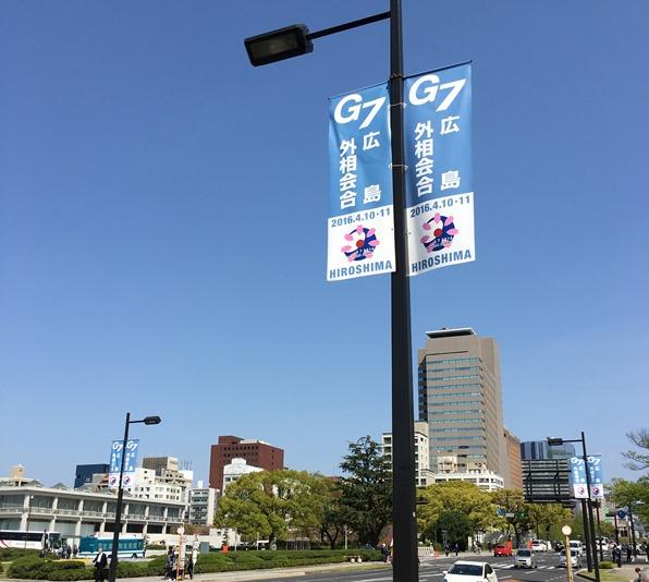 G7広島 閉会