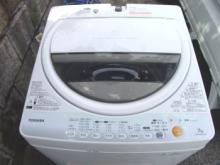 TOSHIBA 洗濯機 AW-70GL 2013年