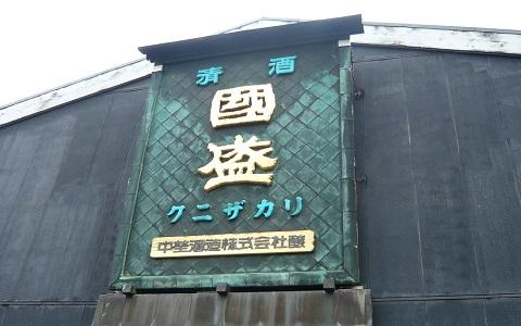hiro1-132.jpg