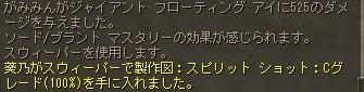 201605121548218dd.jpg