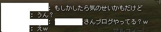 初めての・・・0