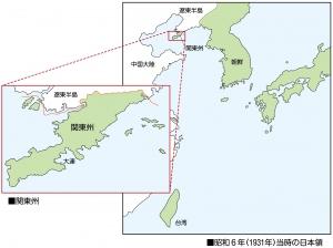 関東州の位置