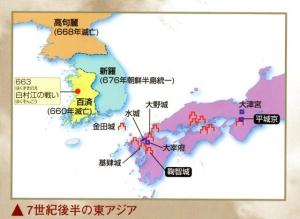 7世紀の朝鮮半島